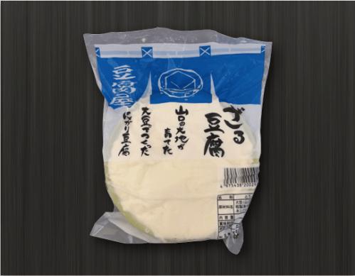 大平のざる豆腐