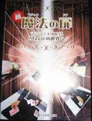 t-book-01
