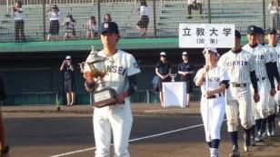 前年度優勝校:関西学院大学