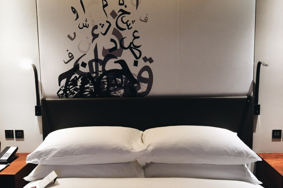 Modern room with Arabic touches
