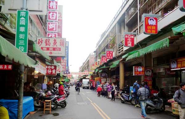 國華街-台南景點-國華街美食小吃