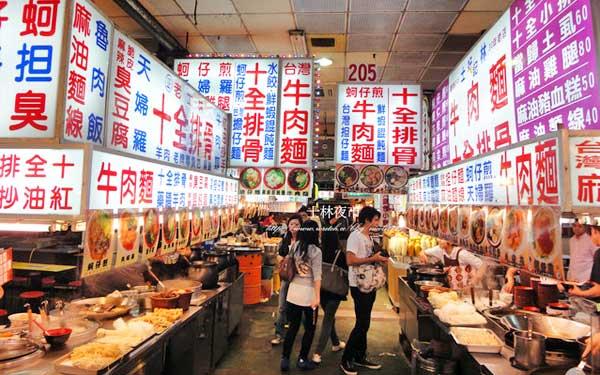 Image result for 台北士林夜市