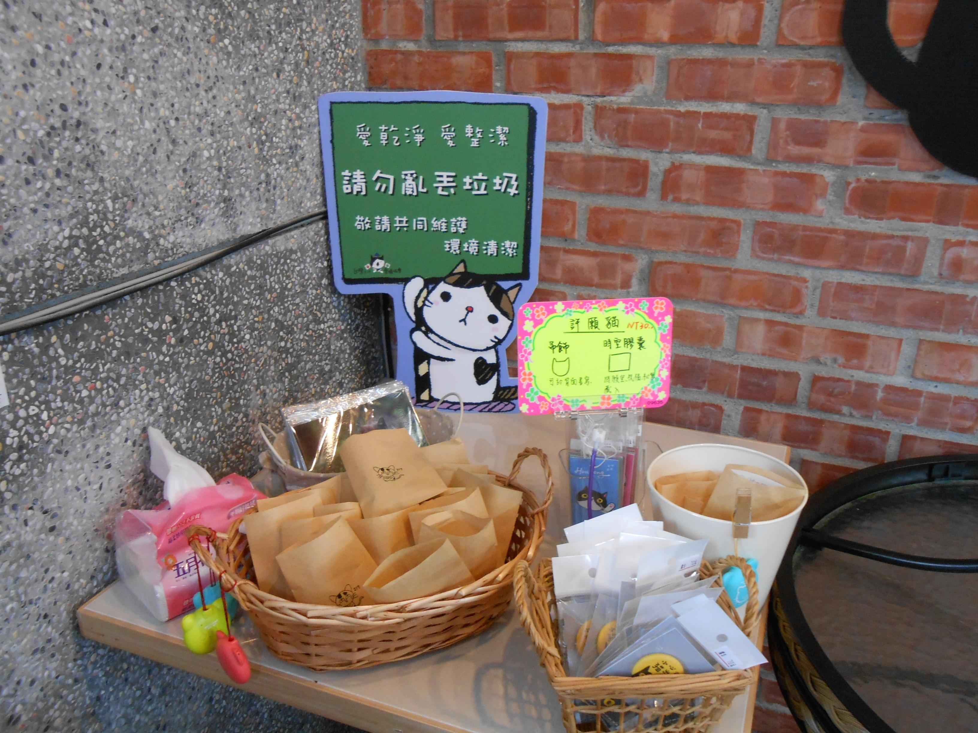Genki Cats | Taipei Cat Cafes