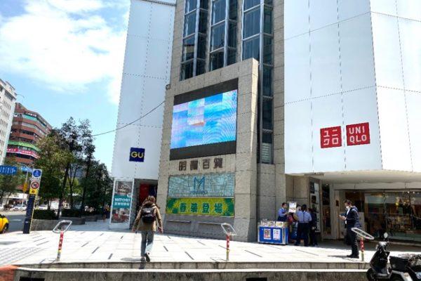 GEOS/ジオス臺灣で中國語をブラッシュアップ體験[ PR] | 臺灣チャレンジ