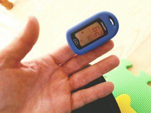 oximeter buteyko