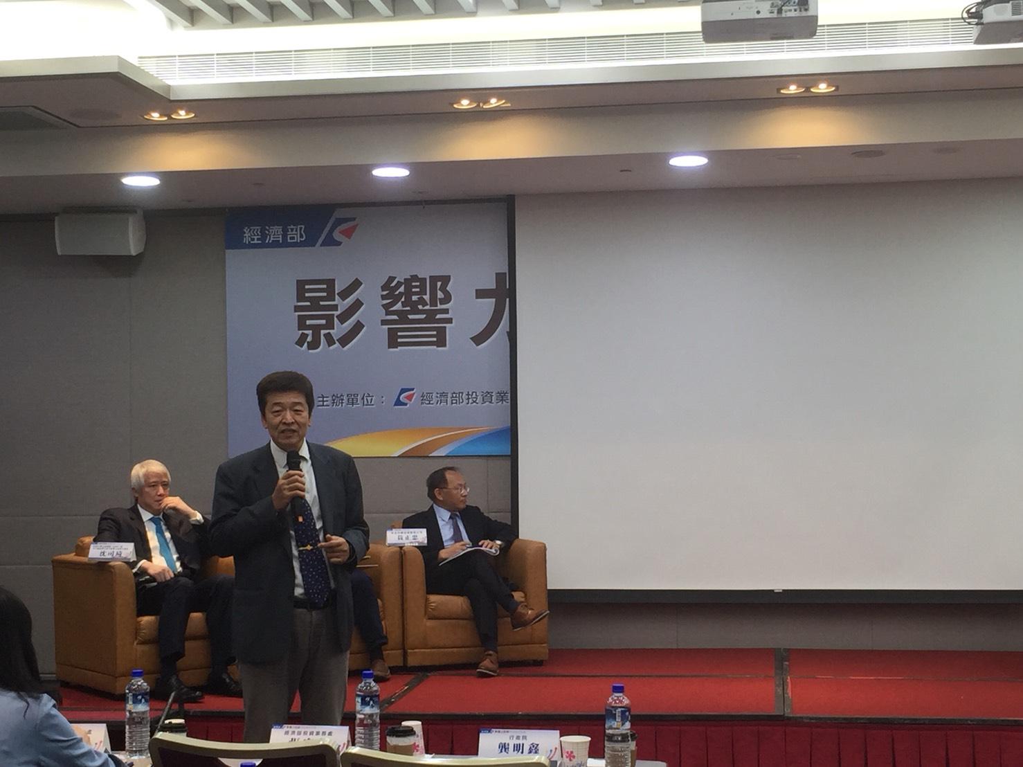 經濟部投資業務處攜手永續基金會舉辦 「影響力投資與商機」研討會 | 財團法人臺灣永續能源研究基金會