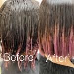 縮毛矯正,ストレートパーマ,髪質改善,ブリーチ,くせ毛,広島,美容院