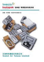 立普思股份有限公司 :: 2016臺北國際電子產業科技展