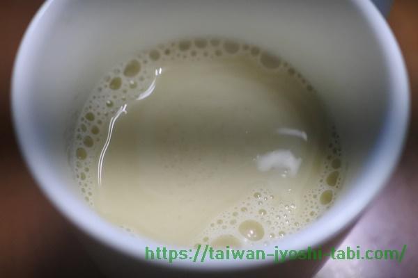 リプトンミルクティー 台湾