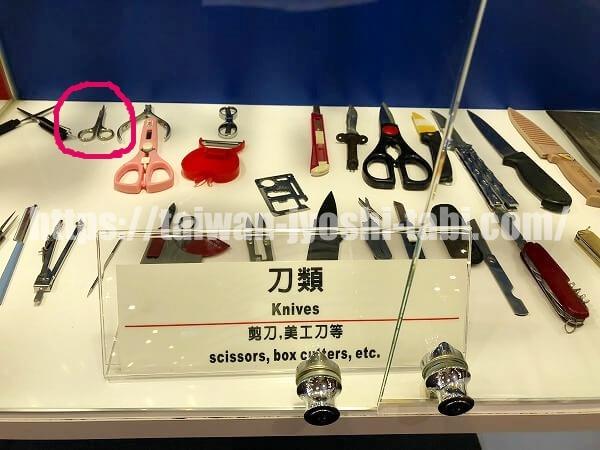 台湾 手荷物