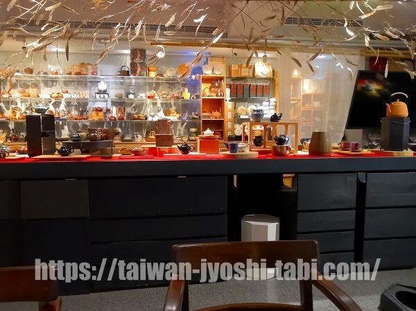 串門子茶館