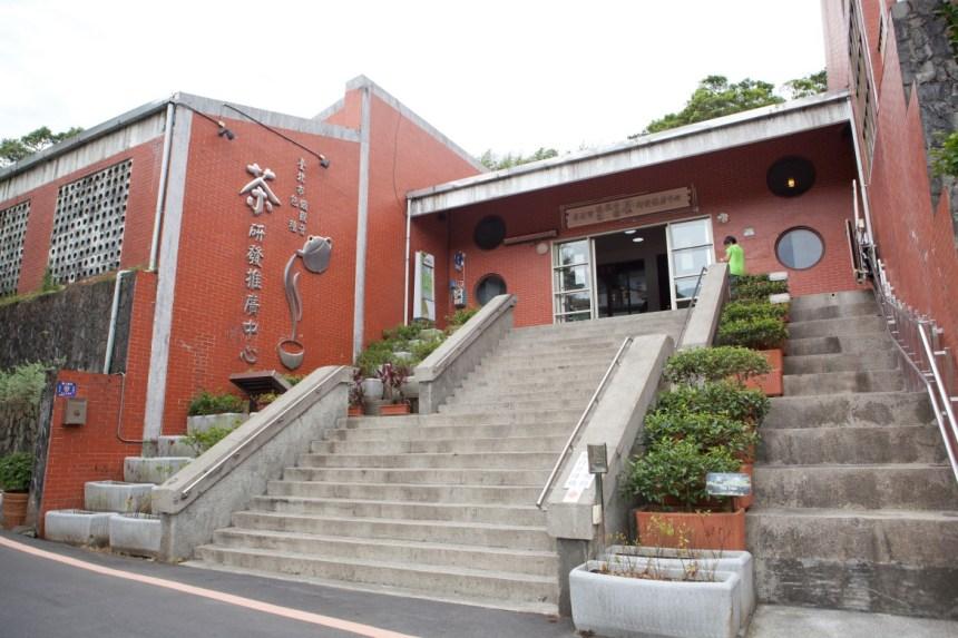 Taipei Tea Promotion Center for Tieguanyin Tea and Baozhong Tea