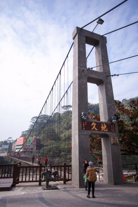 Suspension bridge in Chukou