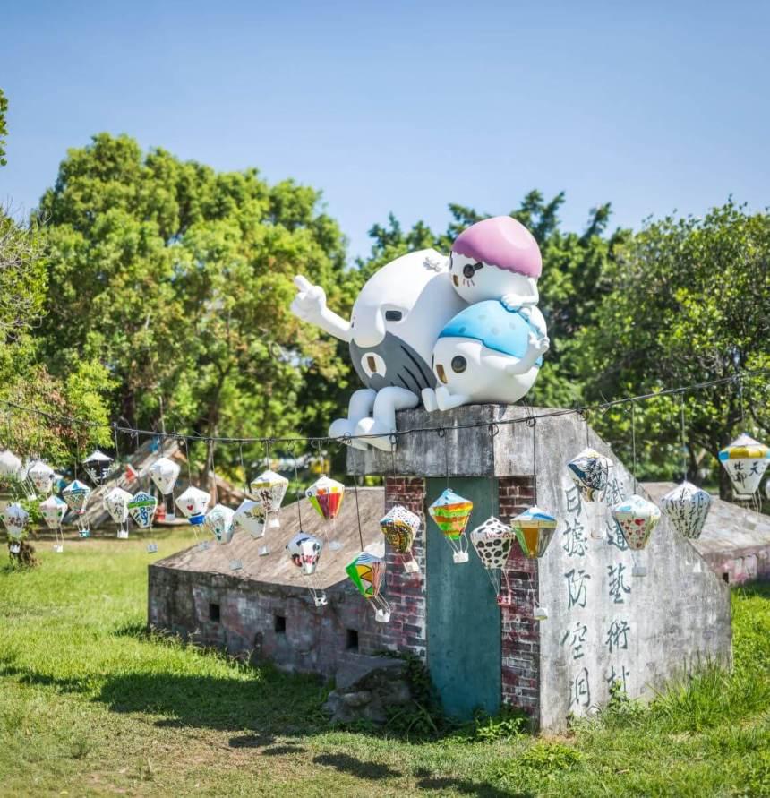 Taitung Railway Art Village