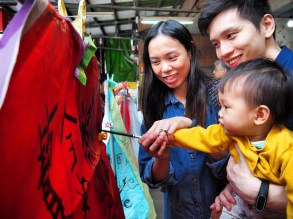 top 30 scenes of mytaiwantour_pingxi sky lantern making