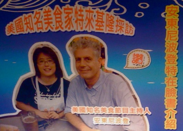 Anthony Bourdain in Taiwan