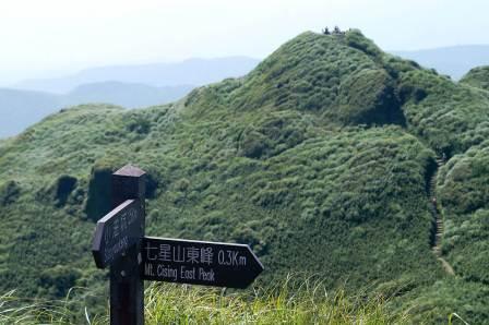 Taiwan Scene_Seven Star mountain hike_07