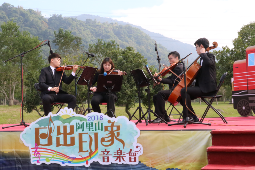 taiwan-scene-new-year-celebration-sunrise-in-alishan-music-festival