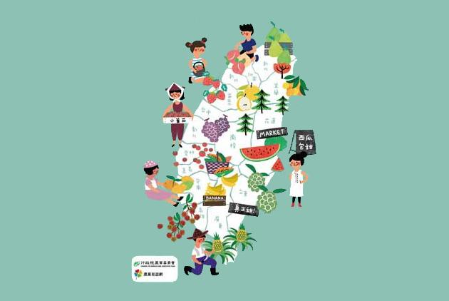 Fruit Tourism is Taiwan's Ripe New Trend! - Taiwan Scene