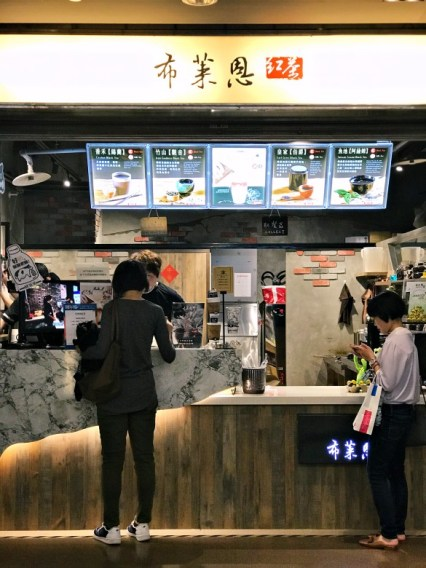 taiwan-scene-bubble-milk-tea-handmade-drink-brian-black-tea-1