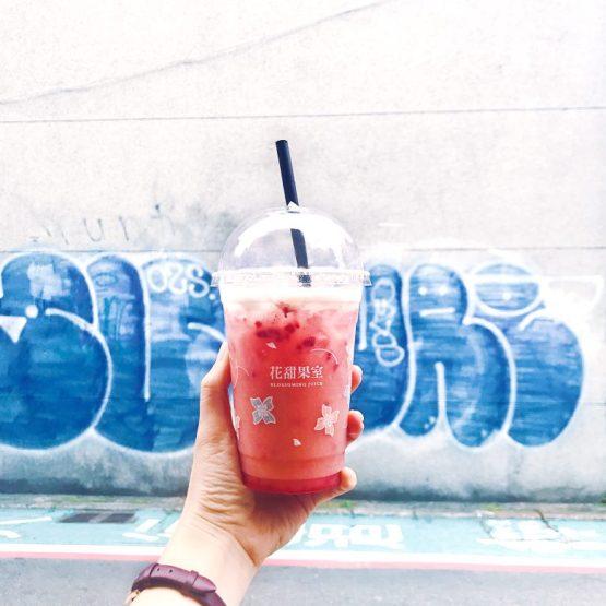 taiwan-scene-handmade-drink-blossomingjuice-04