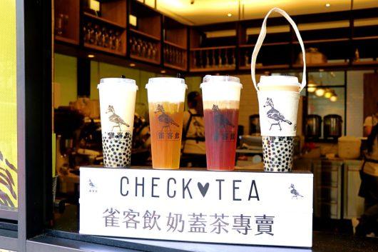 taiwan-scene-handmade-drinks-in-taiwan-check-tea-3