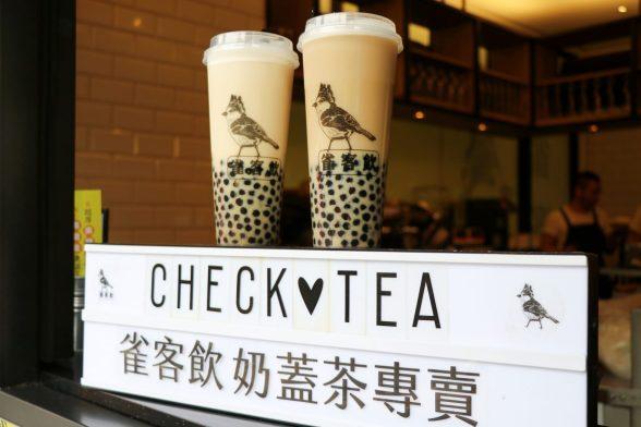 taiwan-scene-handmade-drinks-in-taiwan-check-tea-5