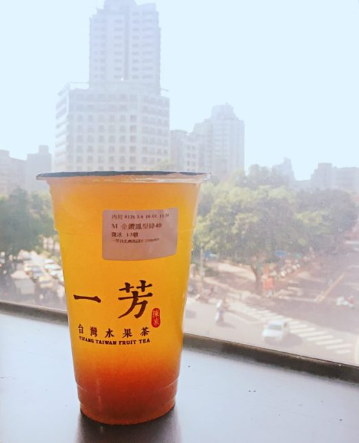 taiwan-scene-handmade-drinks-in-taiwan-yifan-fruit-tea-1