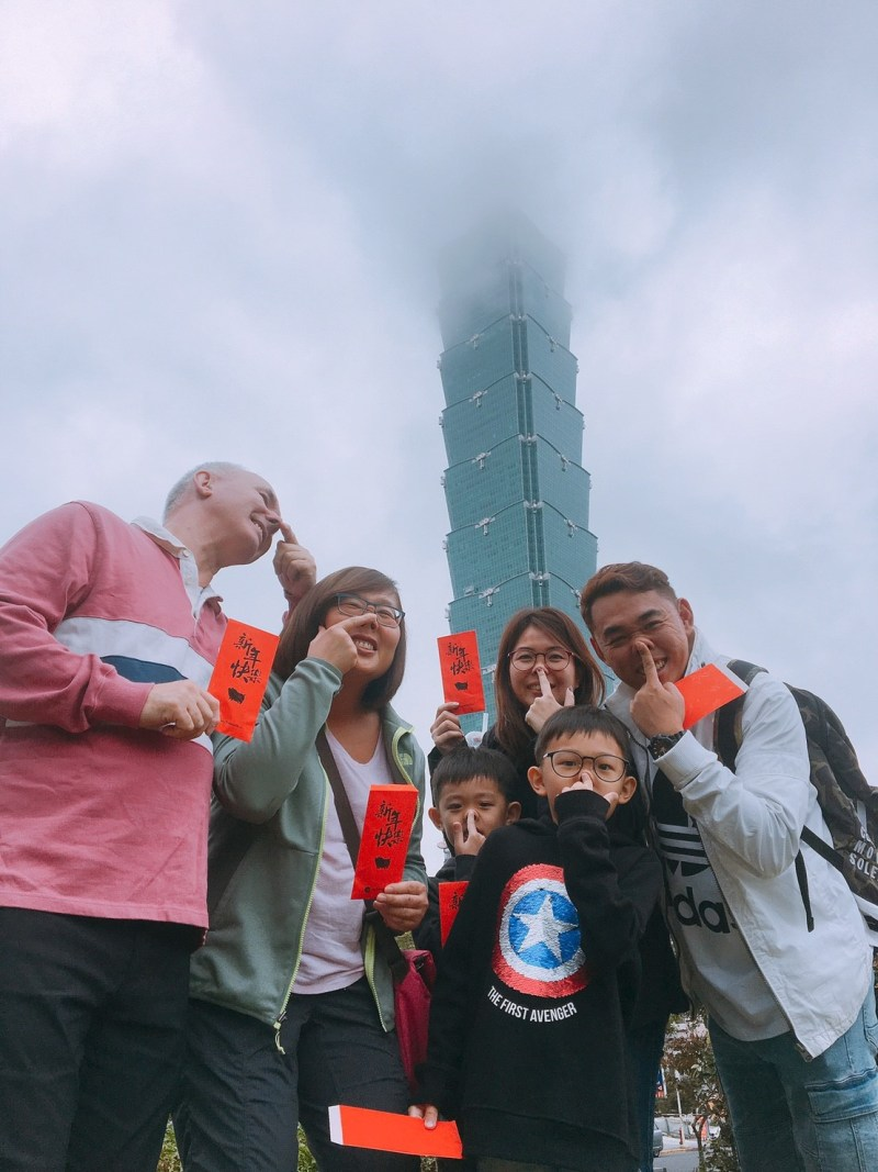 travel in taiwan, taipei 101