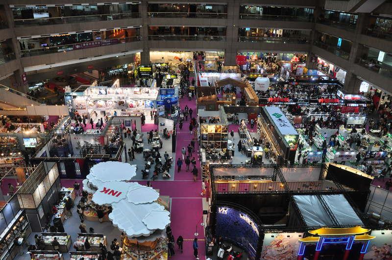 Taipei International Book Exhibition, Day 3