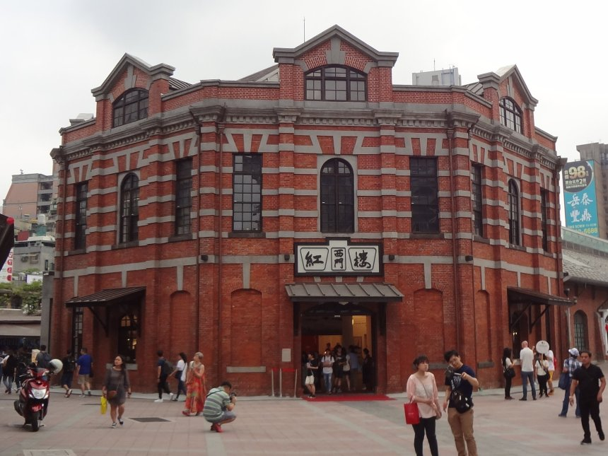Red_House_Theater_taipei.jpg