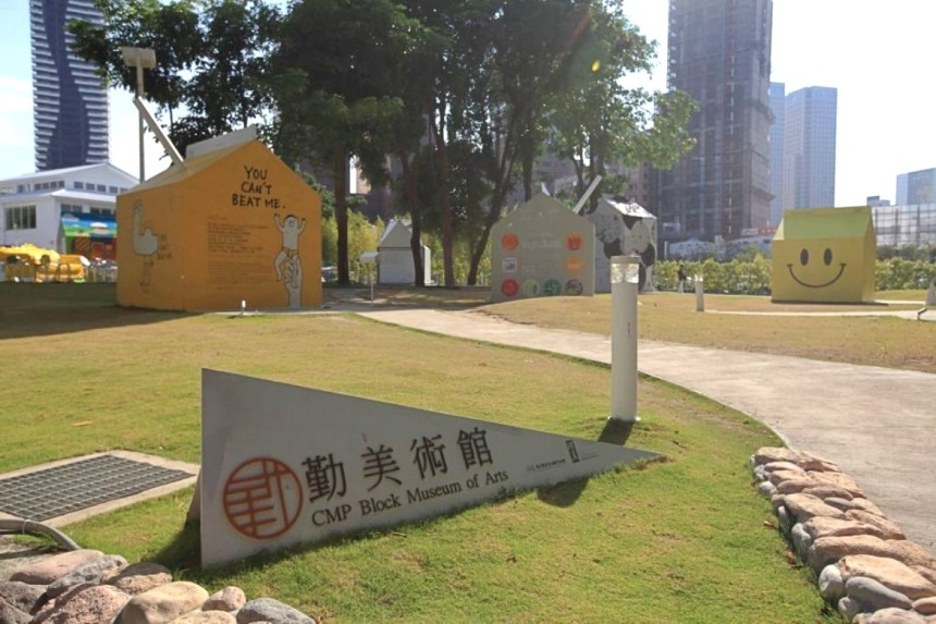 taichung-attractions-cmp-park-block