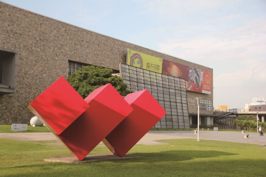 taichung-attractions-national-taiwan-museum-of-fine-arts