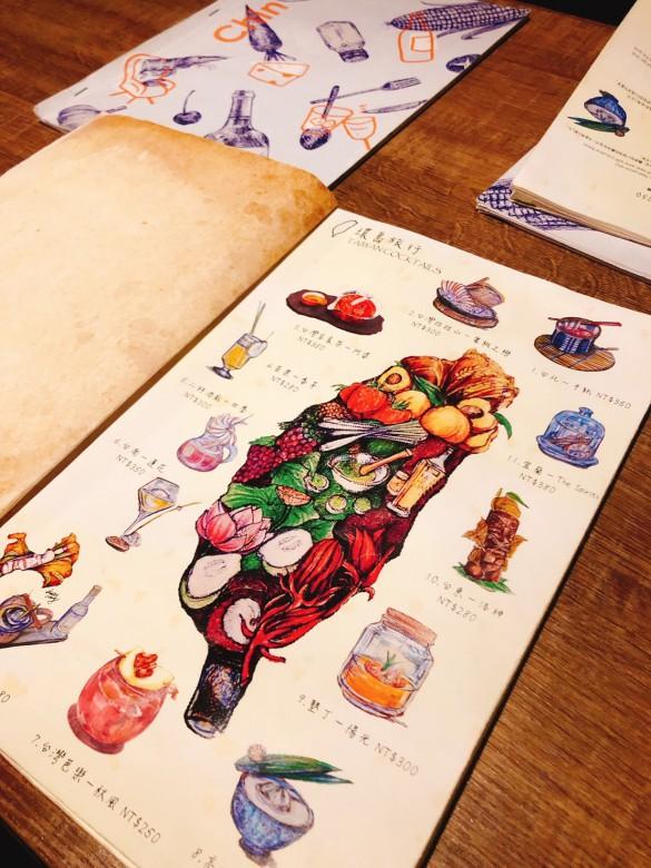 taipei-soshowbar-menu