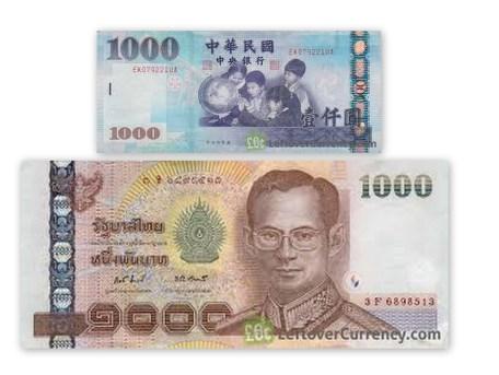 Thai V Tai2