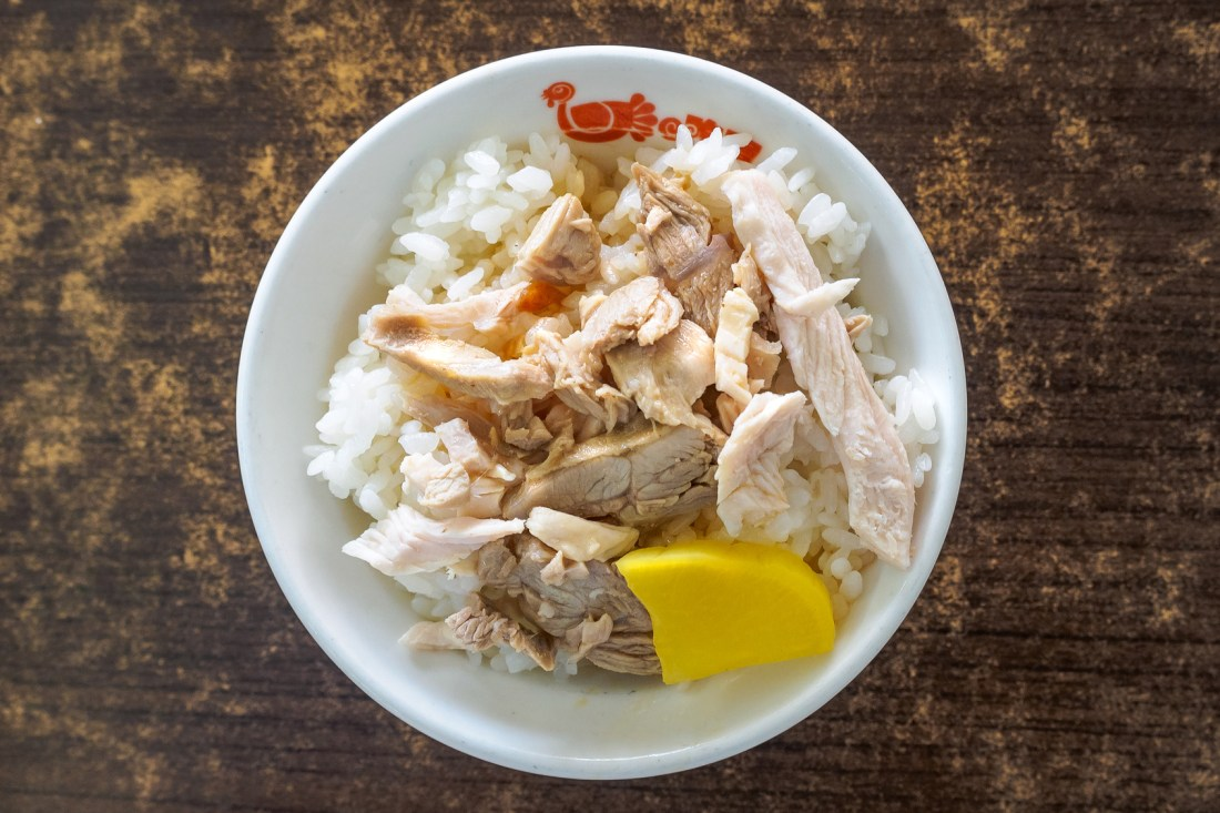 taiwan-chiayi-food-turkey-rice