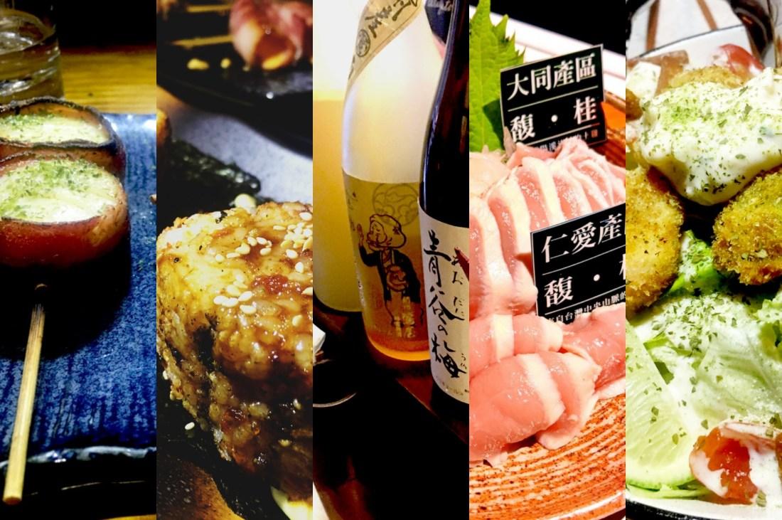 Japanese Restaurants In Taipei 5 Of The Best Izakayas You