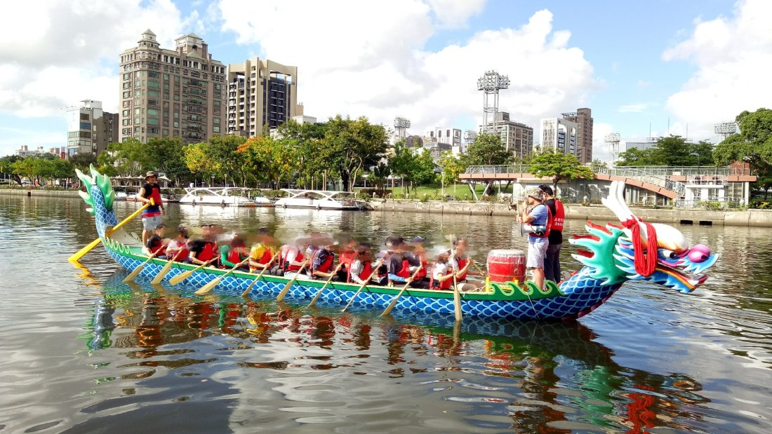 Kaohsiung Love River Dragon Boat Festival