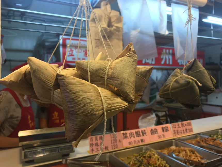 Sticky rice dumplings (Zongzi)