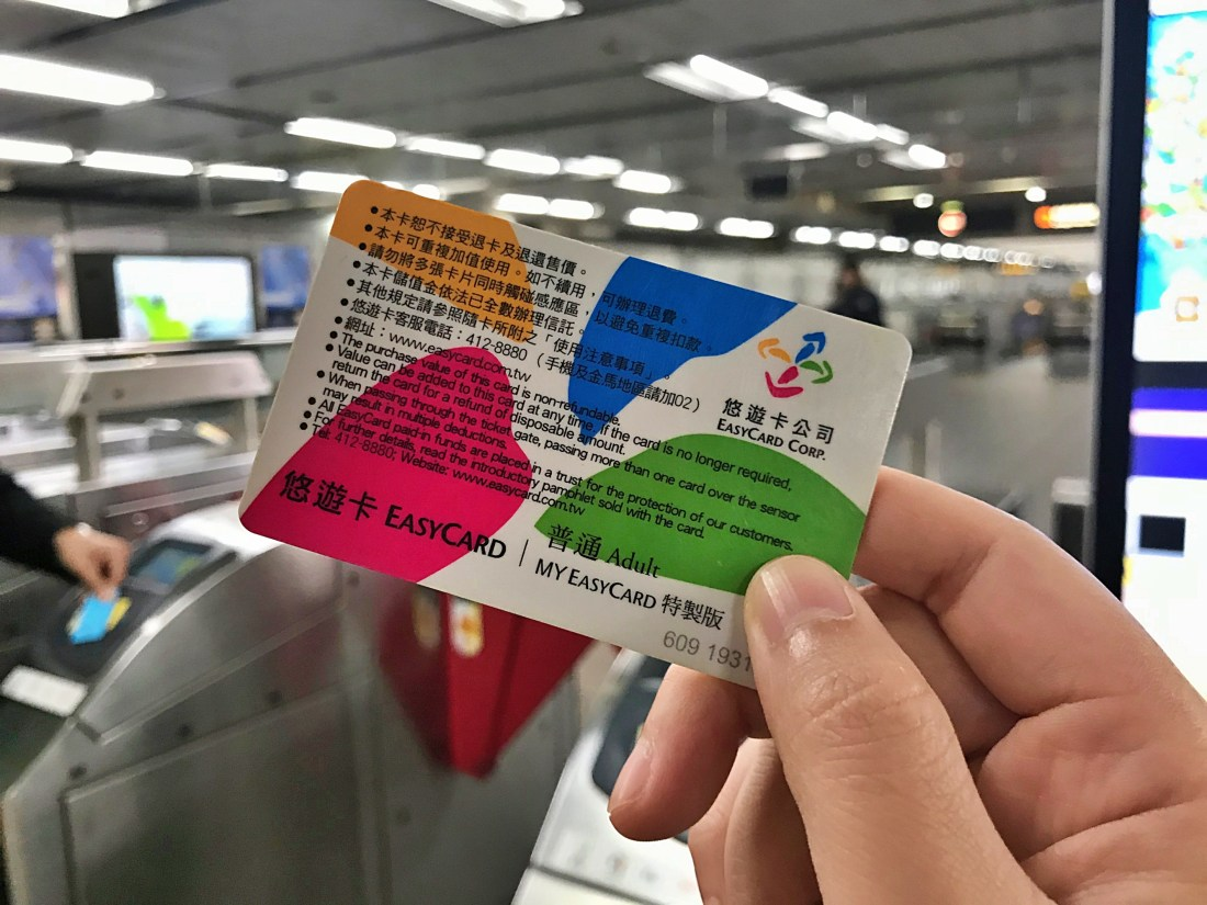 easy does it a guide to using easycard in taiwan