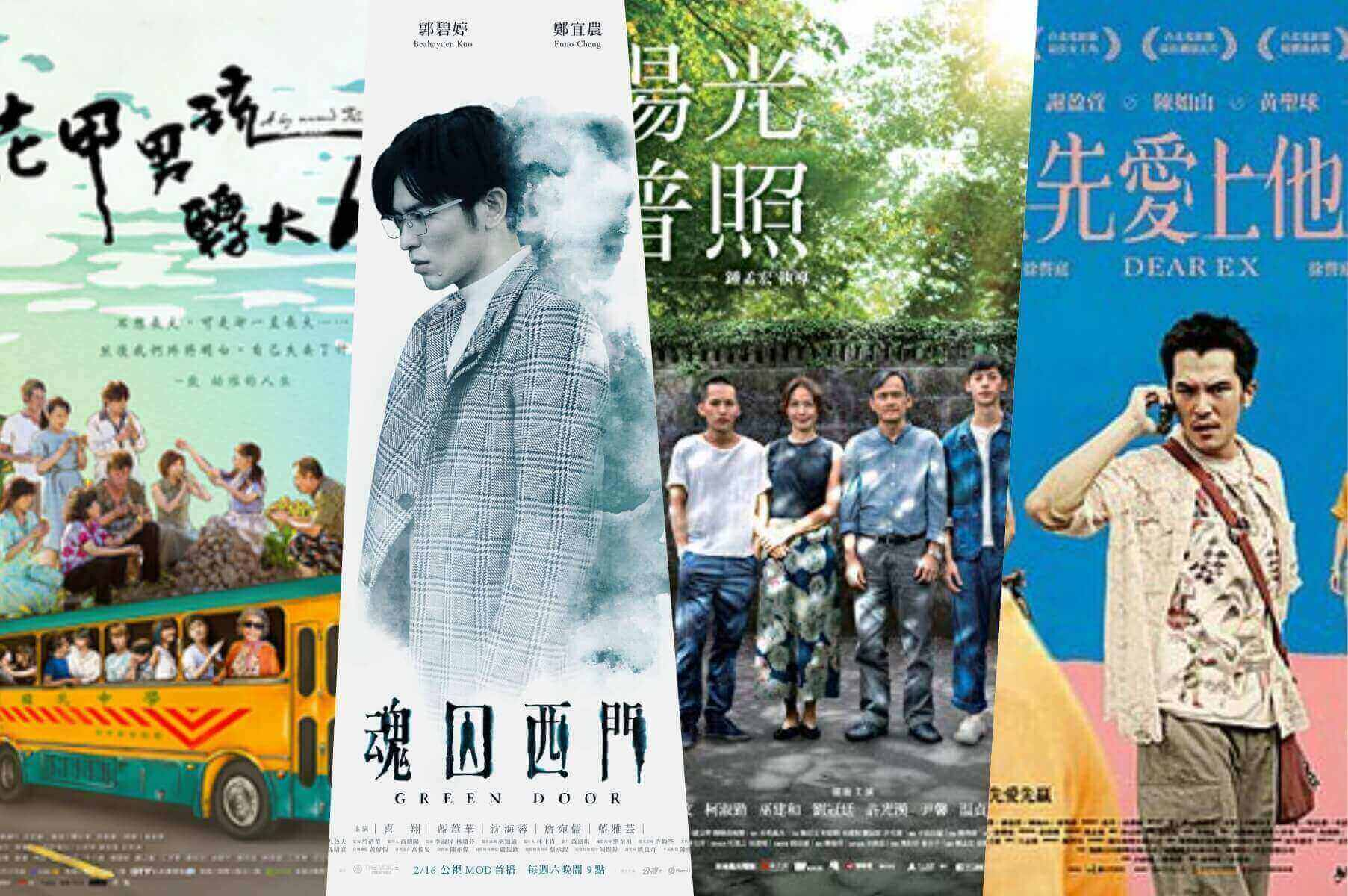 8 Taiwanese Movies and Dramas to Watch on Netflix During ...