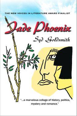cover of jade phoenix