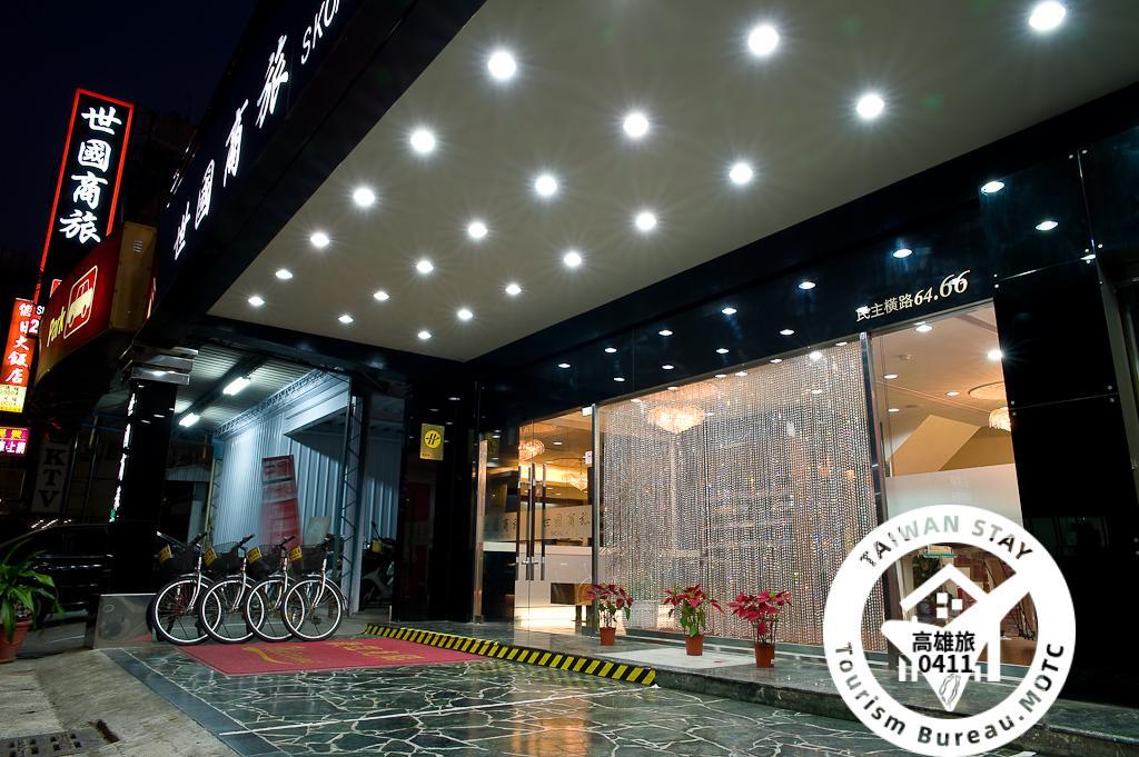 旅館 - 高雄旅遊網