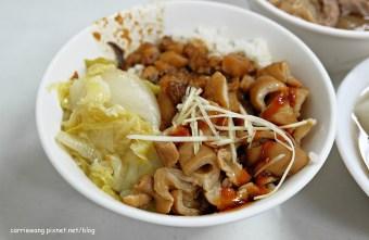 0016 - 【台中太平】阿清香菇肉燥飯 當歸鴨麵線。營業至宵夜時段的台式小吃