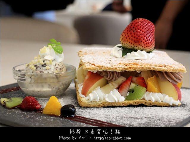 [台中]Lazy sun cafe–早午餐、義大利麵、燉飯、炸物、甜點通通有!@SOGO 西區