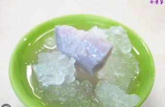 樂群冷凍芋,第五市場人氣冰品,招牌冷凍芋定要試試看