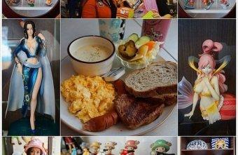2015 07 01 124710 - 食尚玩家就要醬玩。推薦海賊王主題餐廳。滿間海賊任你扮演(已歇業)