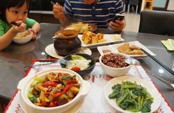2015 07 10 145859 - 台中蔬食 怡心齋(前頤養膳房)素食餐廳 瓦罐煨湯 五行養生餐 火鍋 焗烤 簡餐 小孩子也喜歡