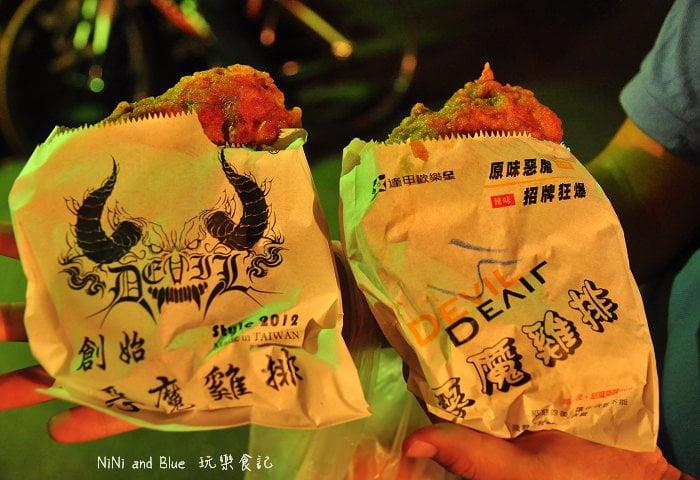 旱溪夜市排隊美食,惡魔雞排與惡魔狂爆雞排大對決