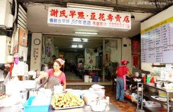 2015 08 11 203523 - 謝氏早點,台中人的老味道,麵糊蛋餅與肉排三明治,台中火車站附近